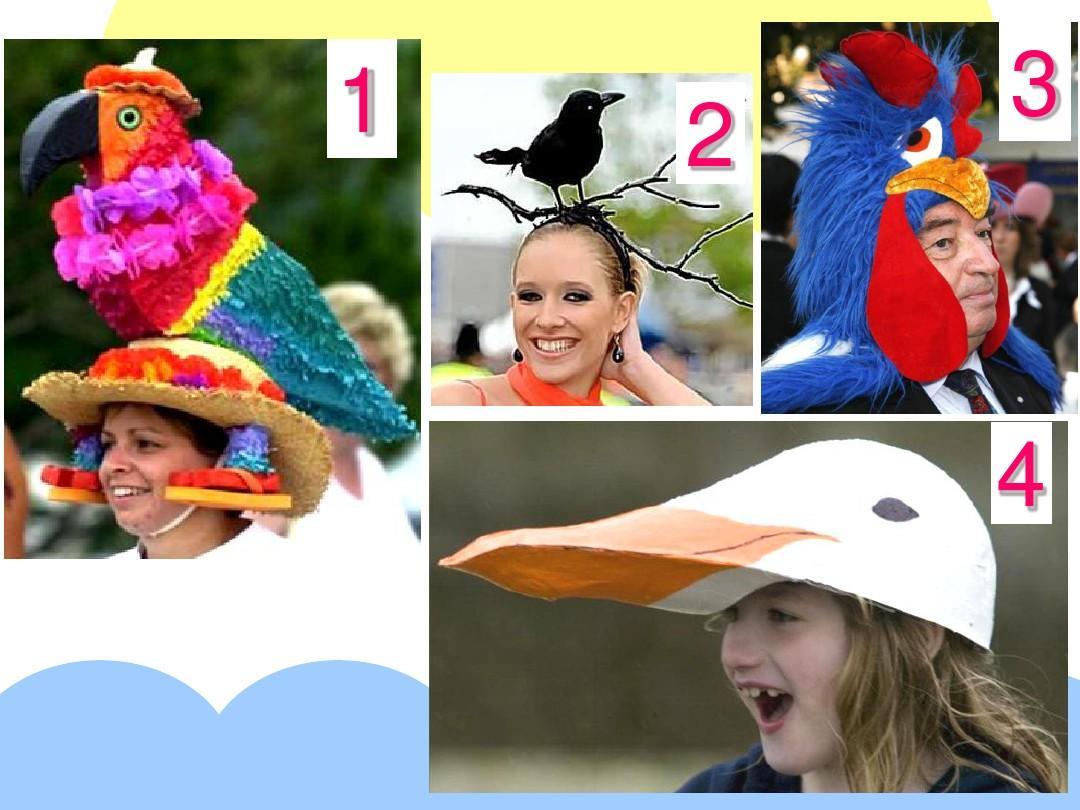 设计教案少儿美术 帽子设计ppt图片