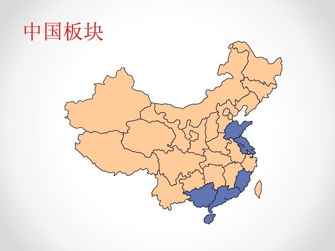 拼图地图世界中国