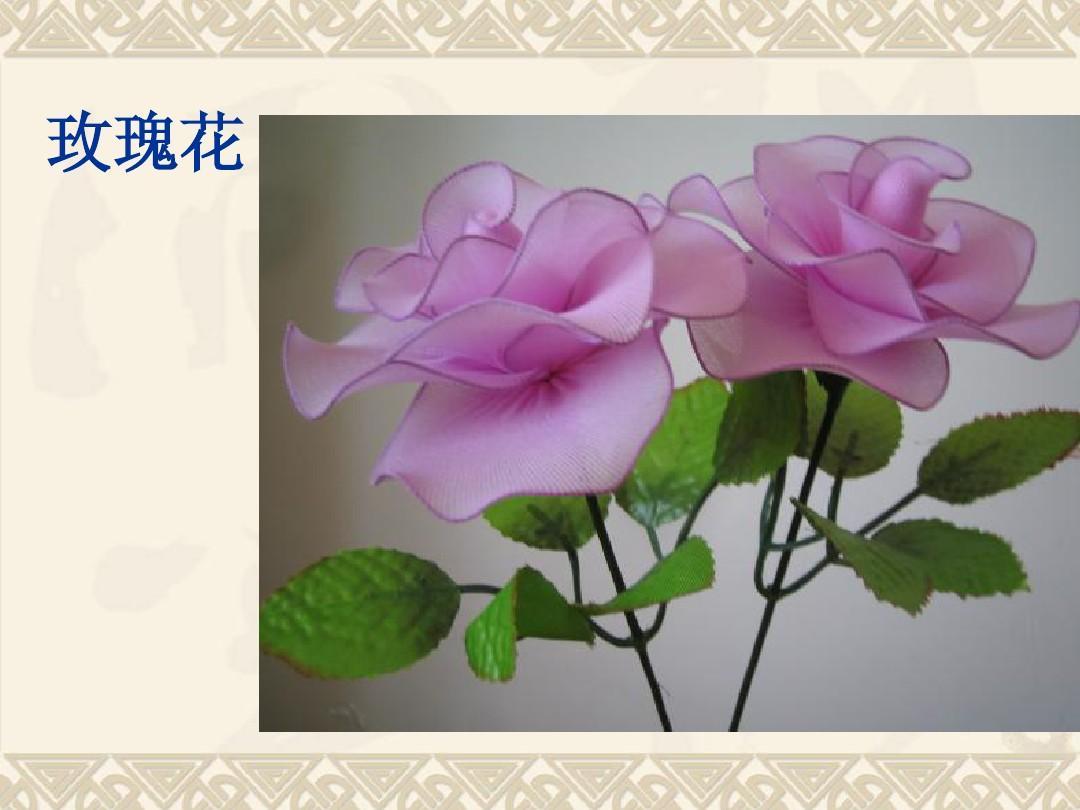 丝网花玫瑰花的制作_丝网花玫瑰花制作 _排行榜大全