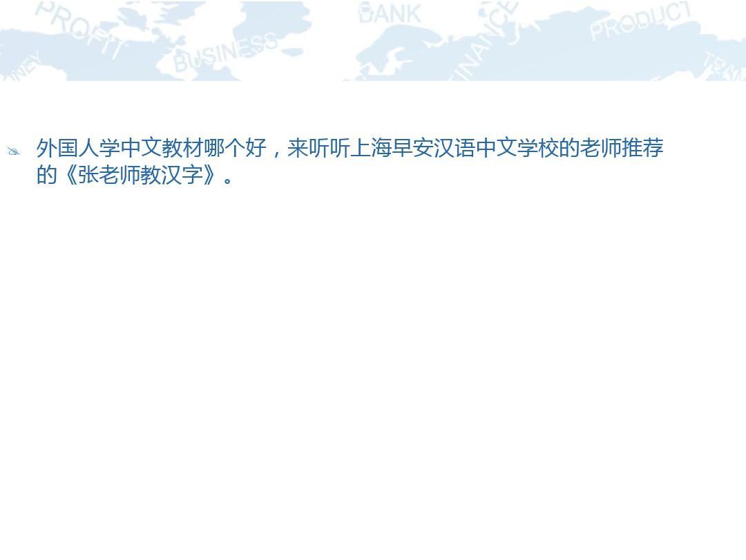 minitab 中文 版 上/