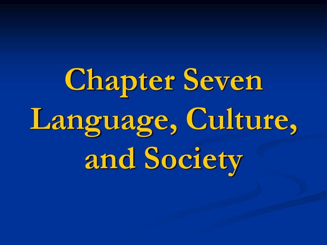 胡壮麟《语言学教程》第七章Language,culture,and society