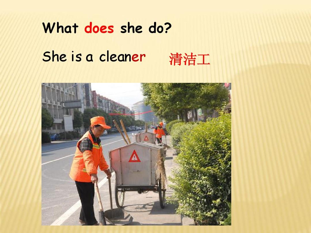 she is   cleaner 清洁工