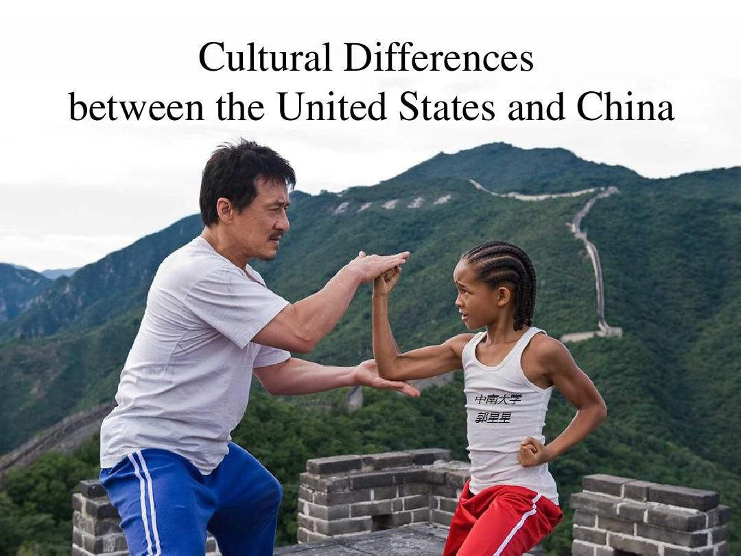 china and us cultural differences The china dream vs the american dream their very differences might make it possible for the two to co-exist will china replace the us global role.