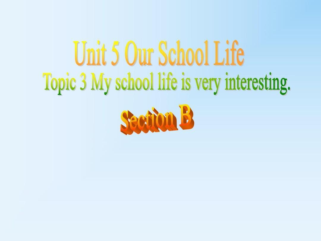 最新课件版英语七仁爱下册Unit5Topic3年级(教课件小学英语下册年级版四冀图片