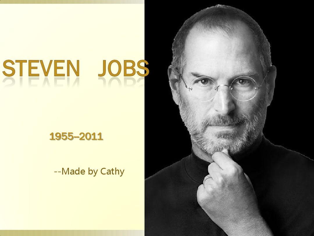 steve jobs(乔布斯英文介绍)ppt
