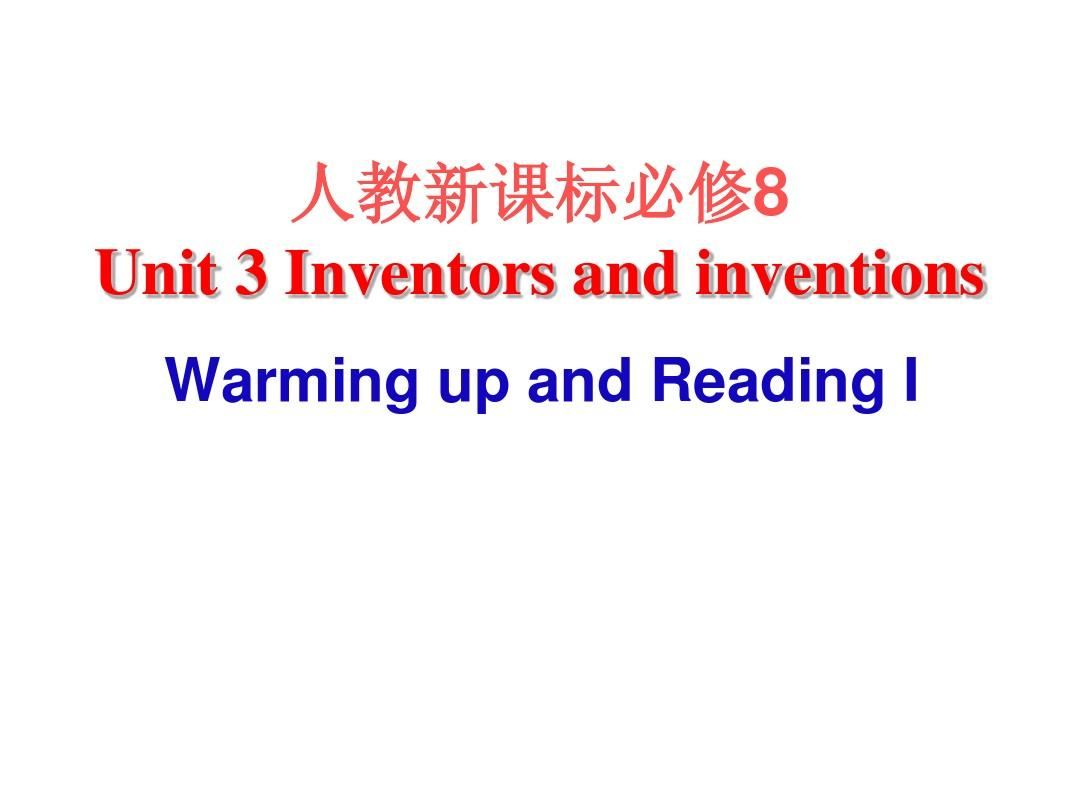 新人教版选修八Unit3_Warming_up_and_Reading_I课件
