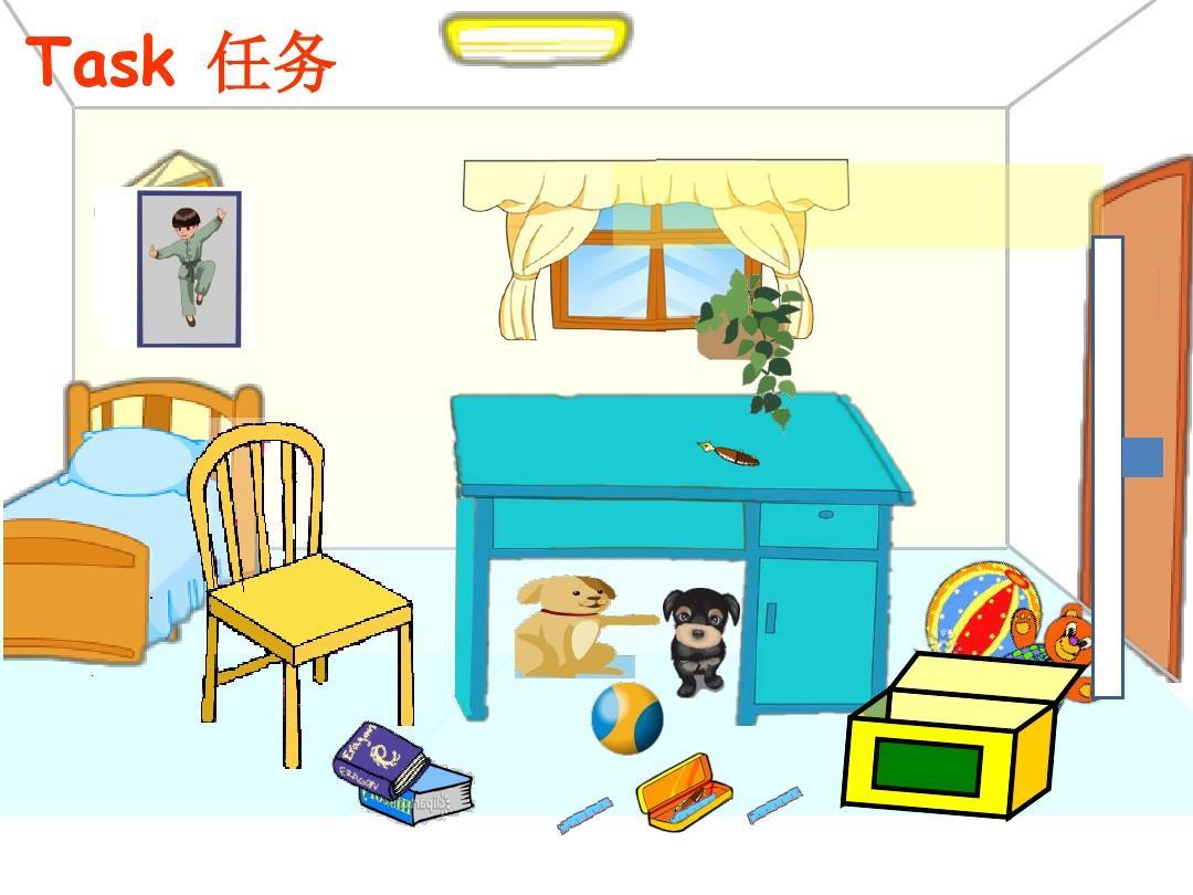 帮助张鹏一起整理下凌乱的房间!图片
