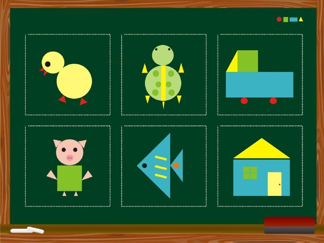 几何图形拼动物图片_几何图形拼贴画小鸟图片展示