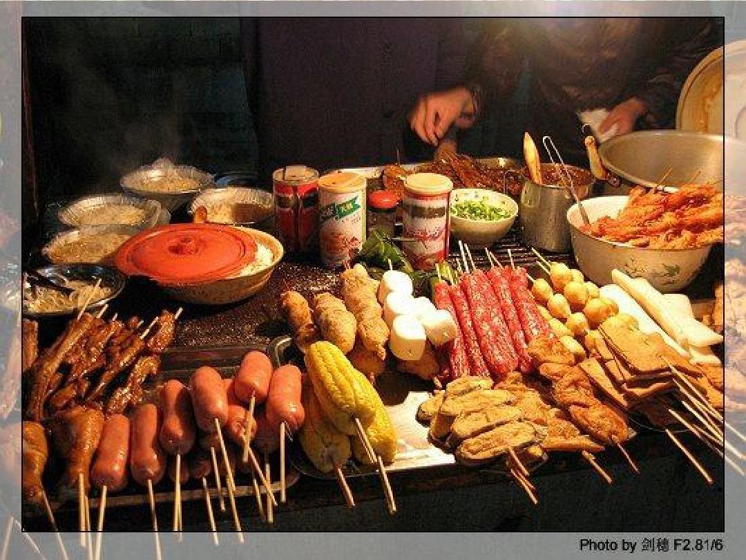 中学生健康与饮食ppt图片