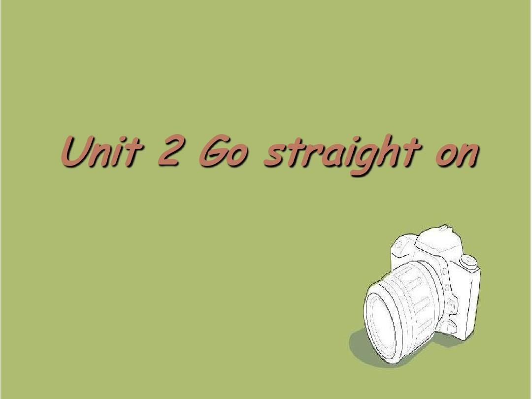 【外研版】(一起)六上:M10《U2 Go straight on》ppt课件(1)