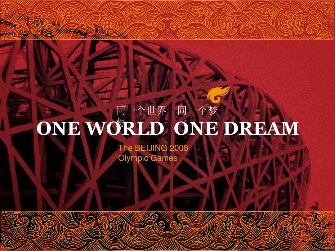 非常漂亮的北京奥运专题PPT模板