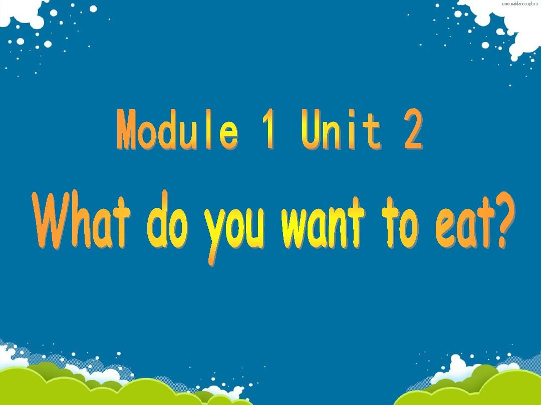 M1U2What do you want to eat