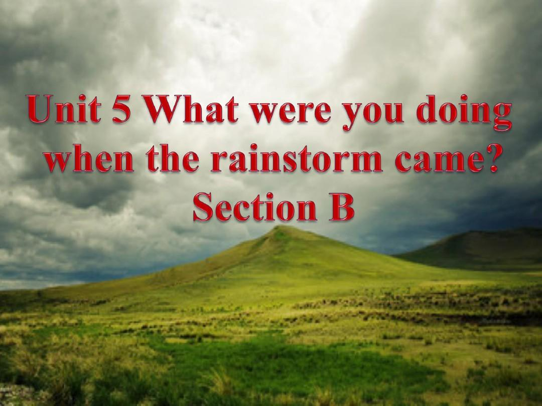 2014年春人教版最新八年级英语下册《Unit5 What were you doing when the rainstorm came Section B》课件