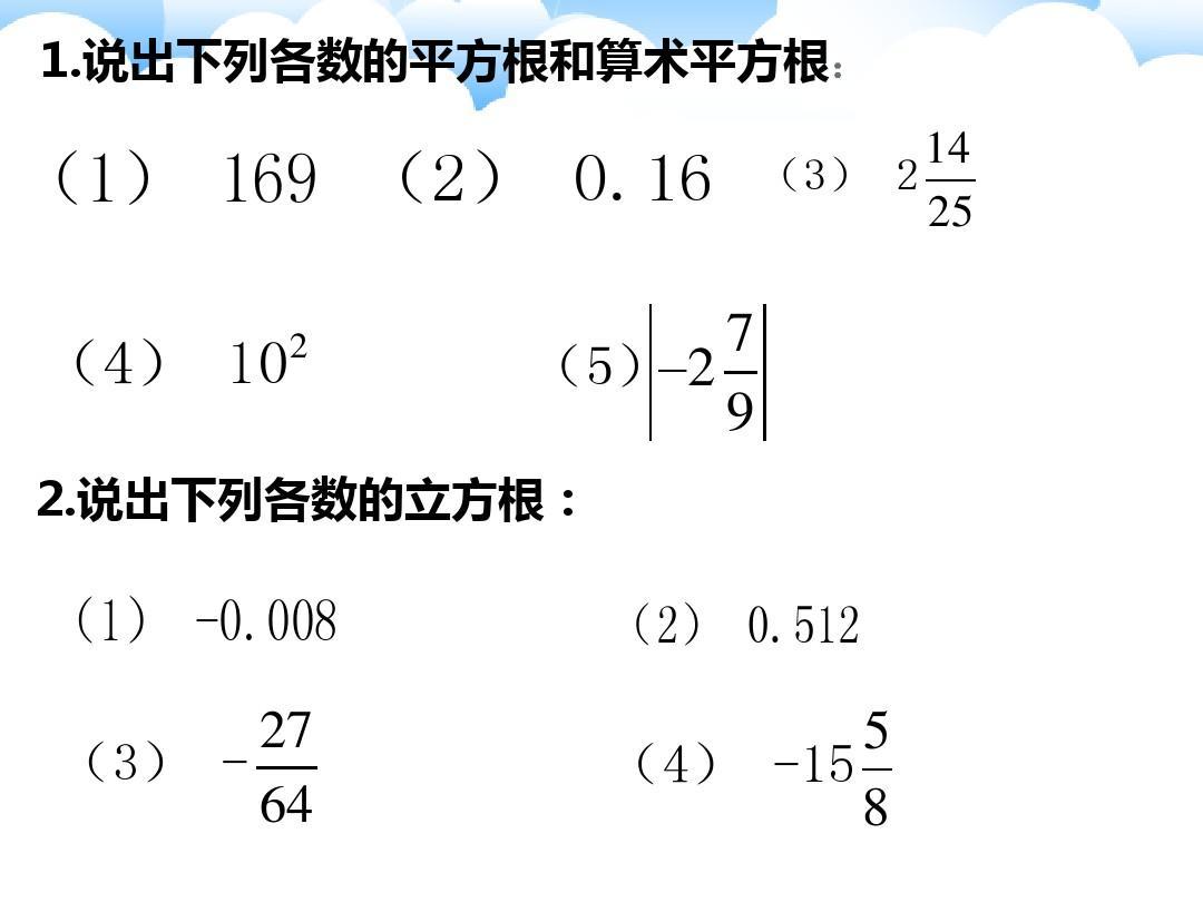 数的开方_c++里乘方开方函数怎么用?