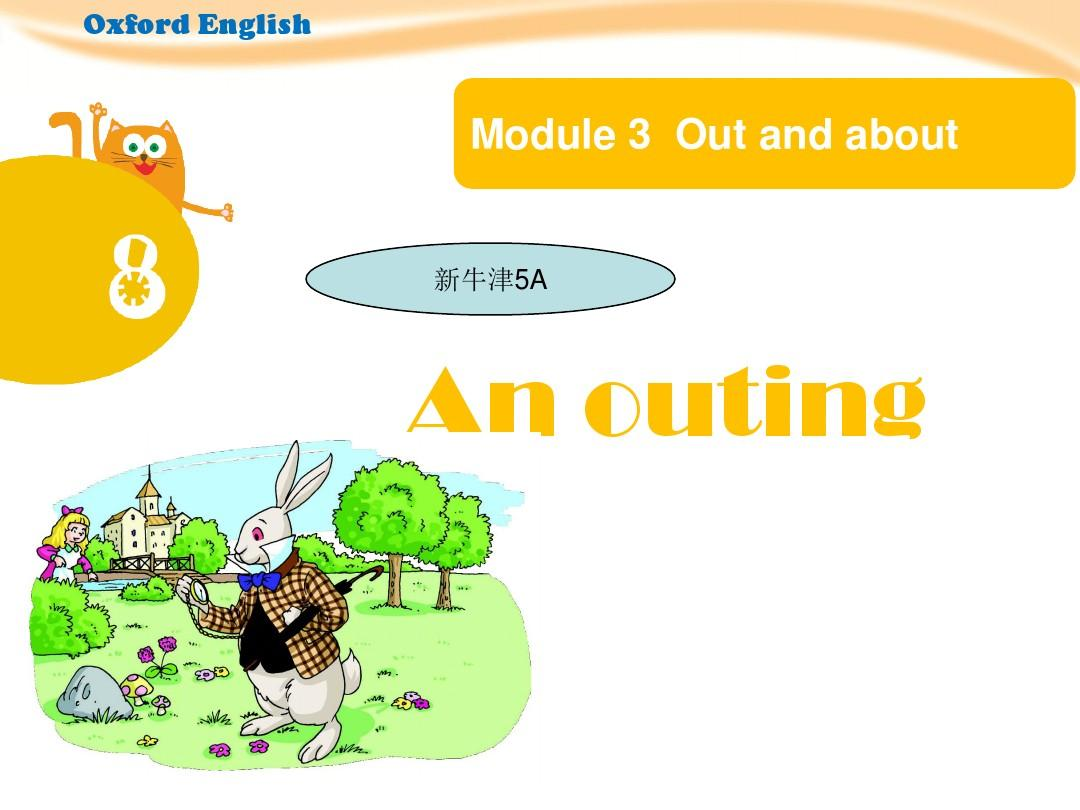 牛津�yan_牛津5a unit 8 an outing period 1课件ppt