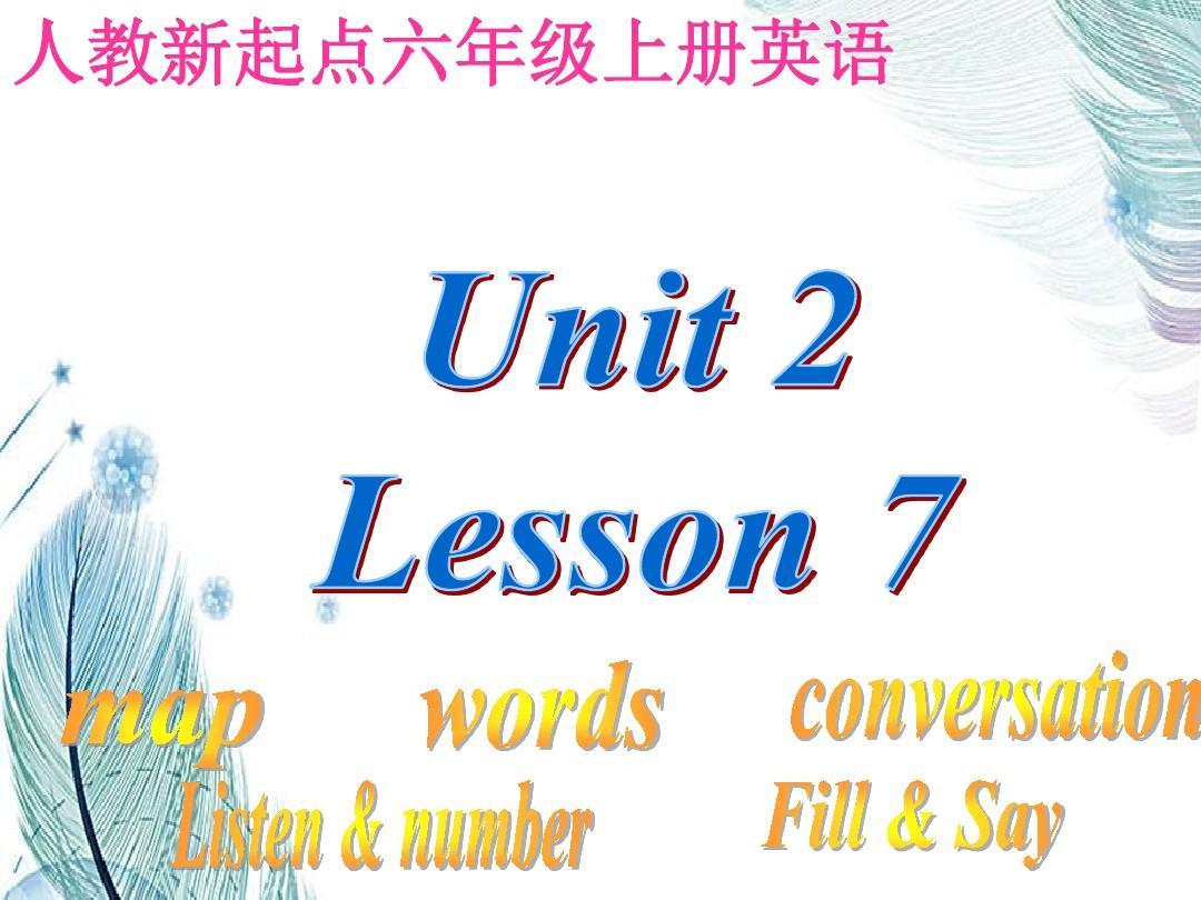 2018-2019学年第一学期人教新起点小学英语六年级上册《unit 2 Around the world》PPT课件 (7)-精品