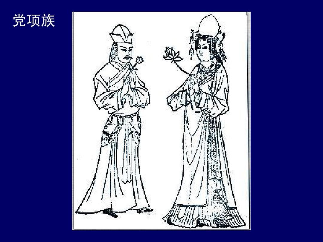 第10课 辽,西夏与北宋并立ppt