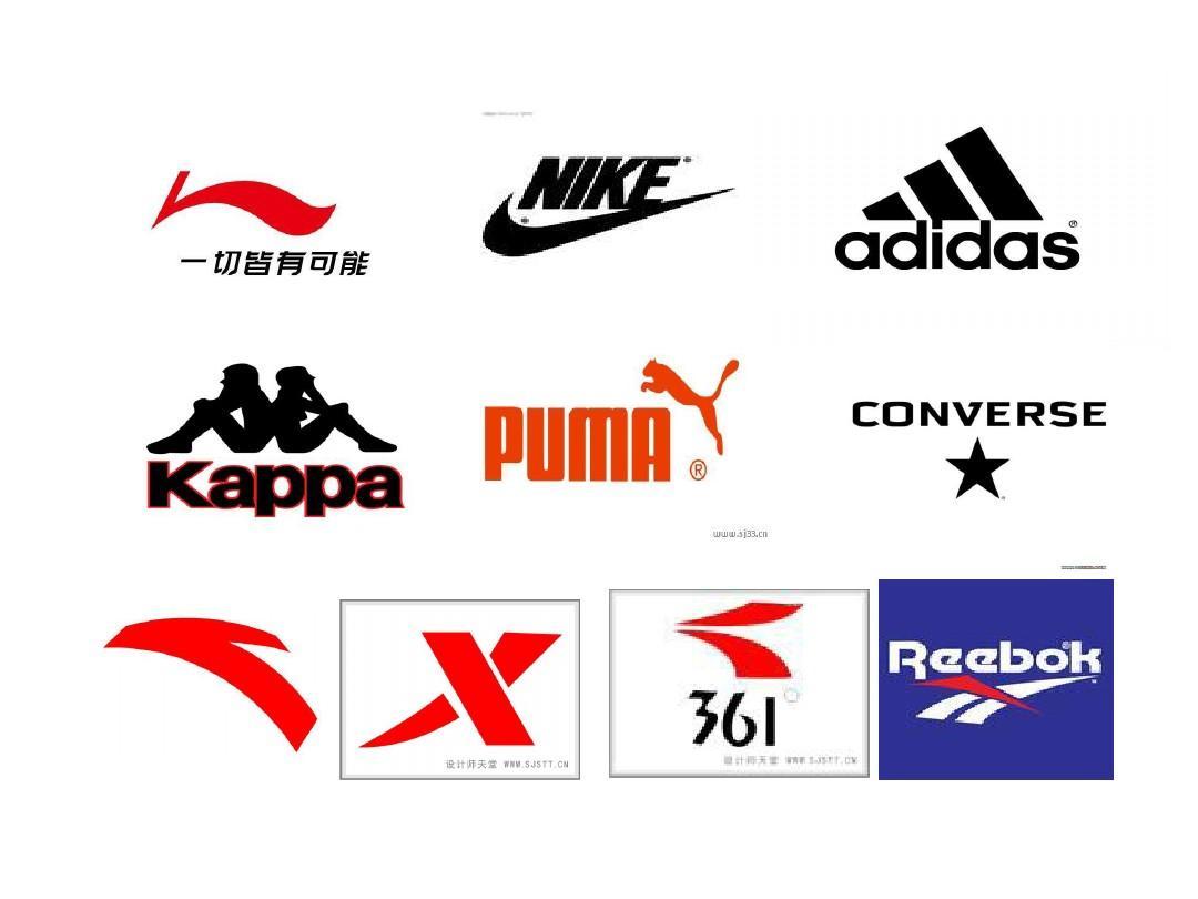 世界奢侈品logo大全_运动品牌标志PPT_word文档在线阅读与下载_无忧文档