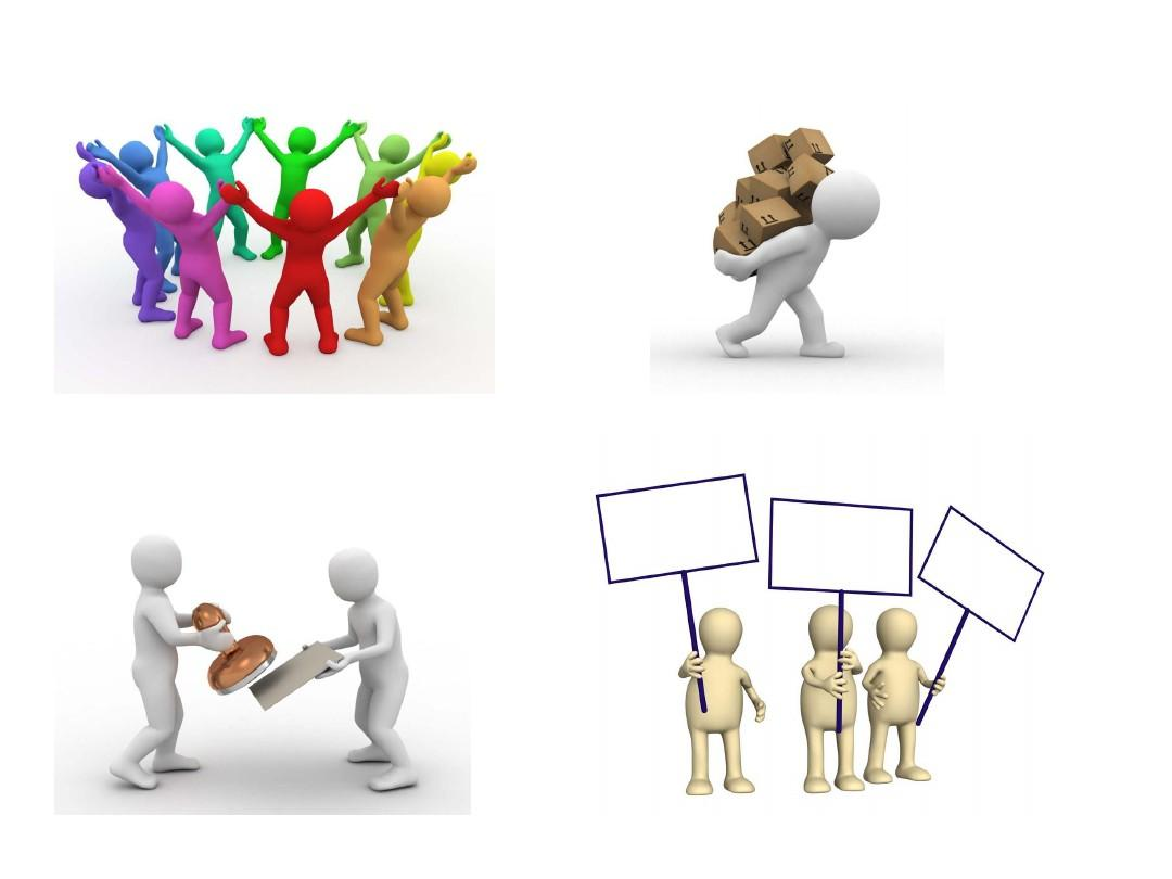 ppt小人图片素材_PPT插图 素材 小人图_word文档在线阅读与下载_免费文档