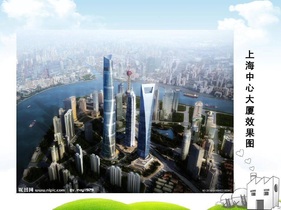 超高层建筑上海上海中心石家庄洗车房装修设计图片