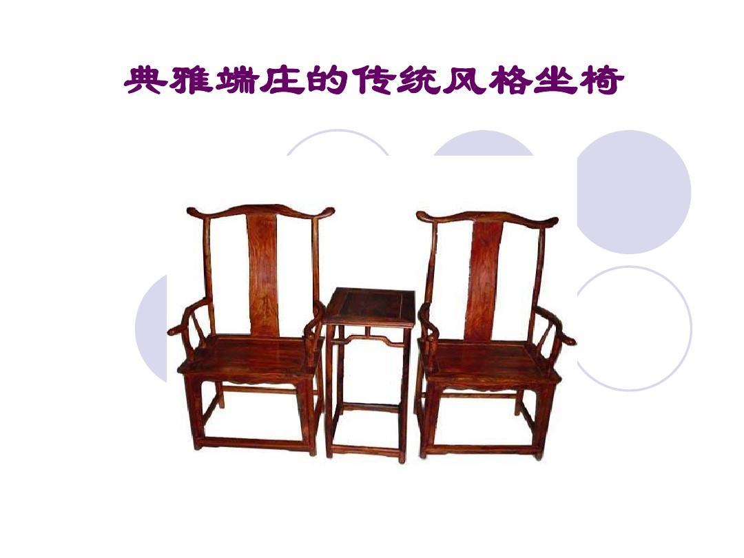 纸板的联想清风v纸板ppt淘宝座椅设计素材小店图片