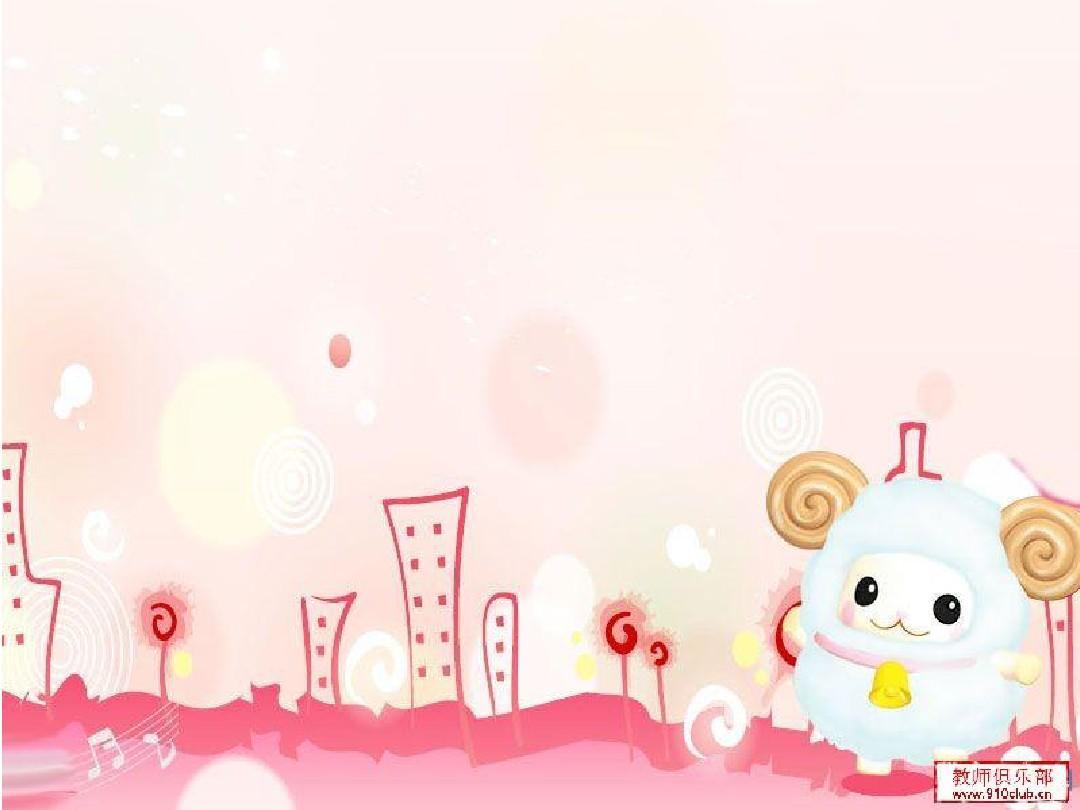 粉色系可爱ppt背景图片