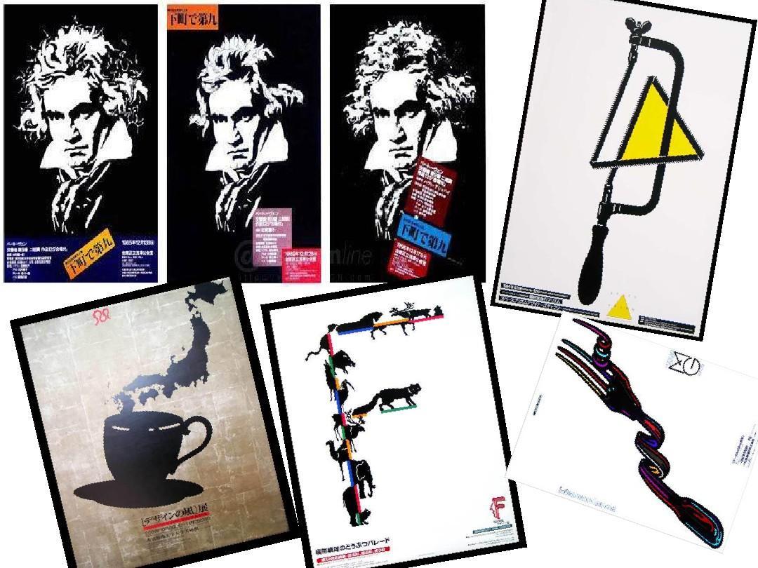 图形创意设计实例ppt图片
