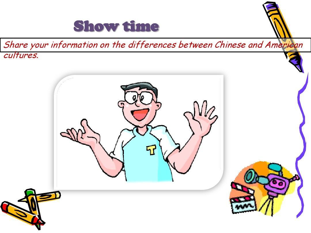 ppt 背景 背景图片 边框 动漫 卡通 漫画 模板 设计 头像 相框 1080图片