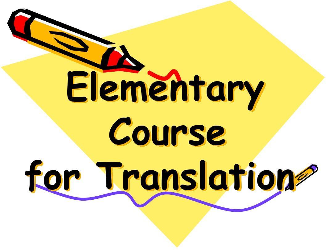 有个木字的1.*�key�N���Y��yK^[�_chapter 1 key concepts of translationnppt