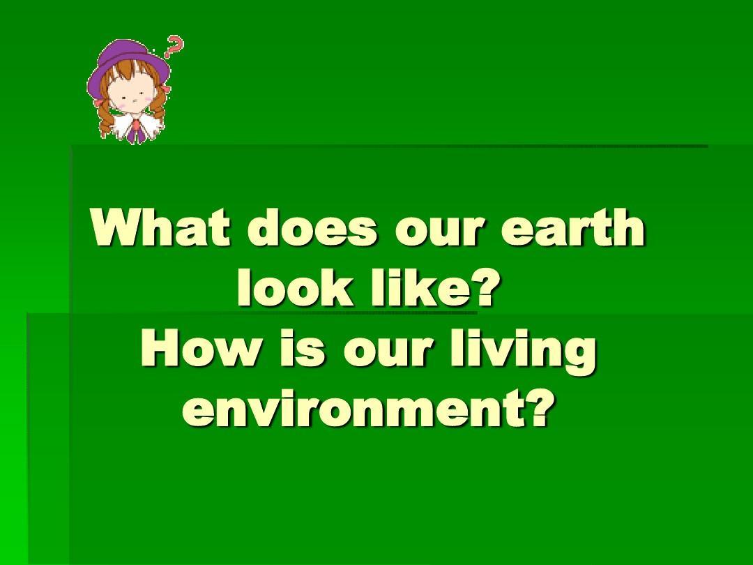 保护环境,专业英文ppt