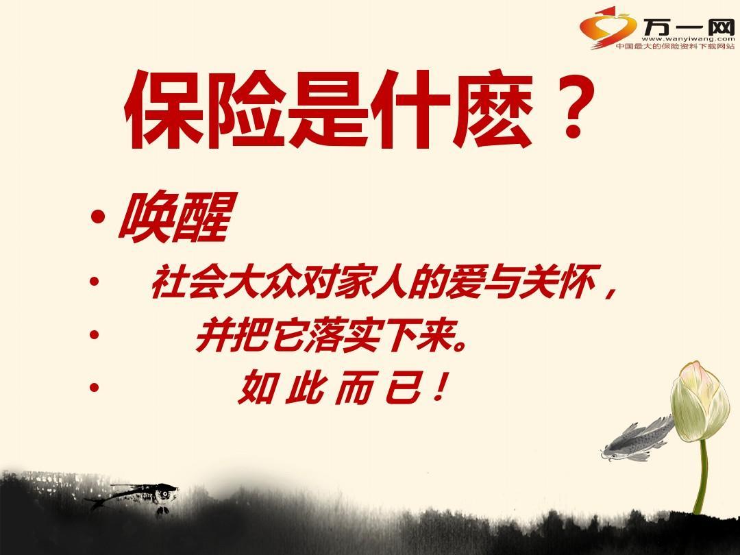 腾讯视频   中国领先的在线视频媒体平台,海量高清视频在线...