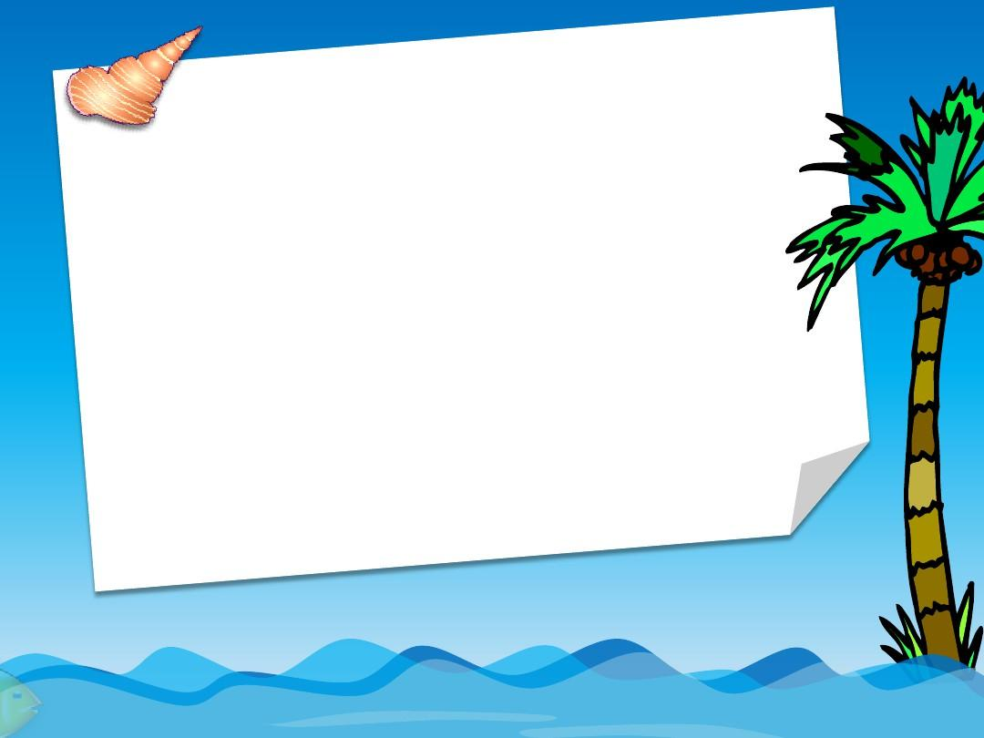 模板清新海洋风格动态ppt模板图片