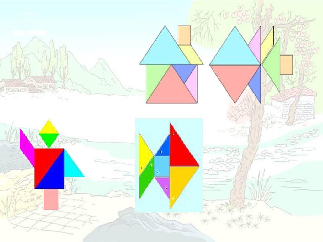 (西师大版)二年级数学下册课件_拼组图形2013ppt图片