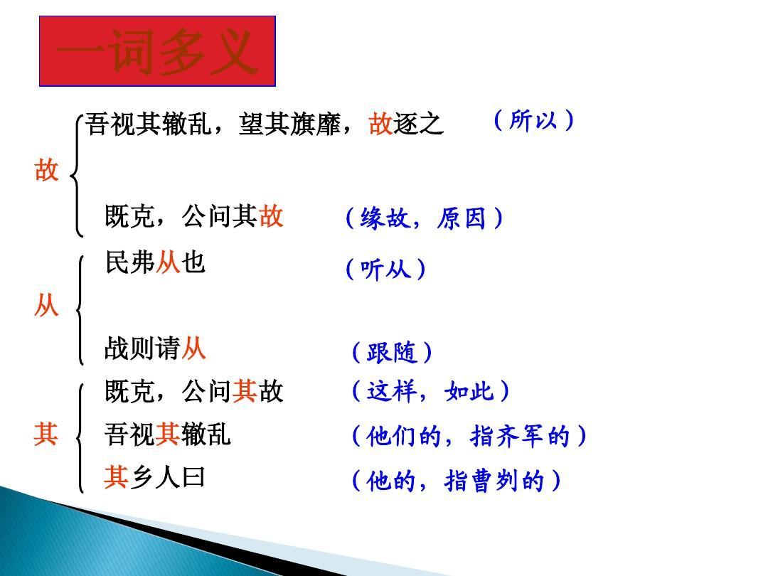 2015山东泰安市新泰优秀语文备课评选优秀水晶:九年级大课件教堂作品图片