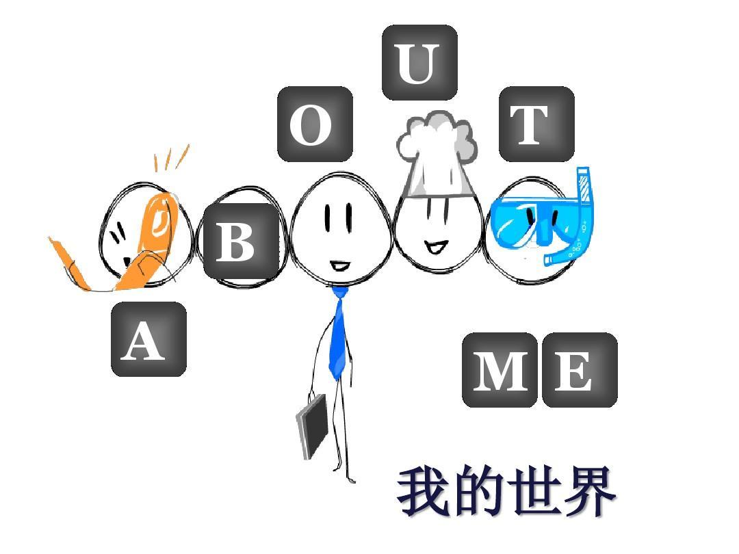 logo logo 标志 设计 矢量 矢量图 素材 图标 1080_810图片