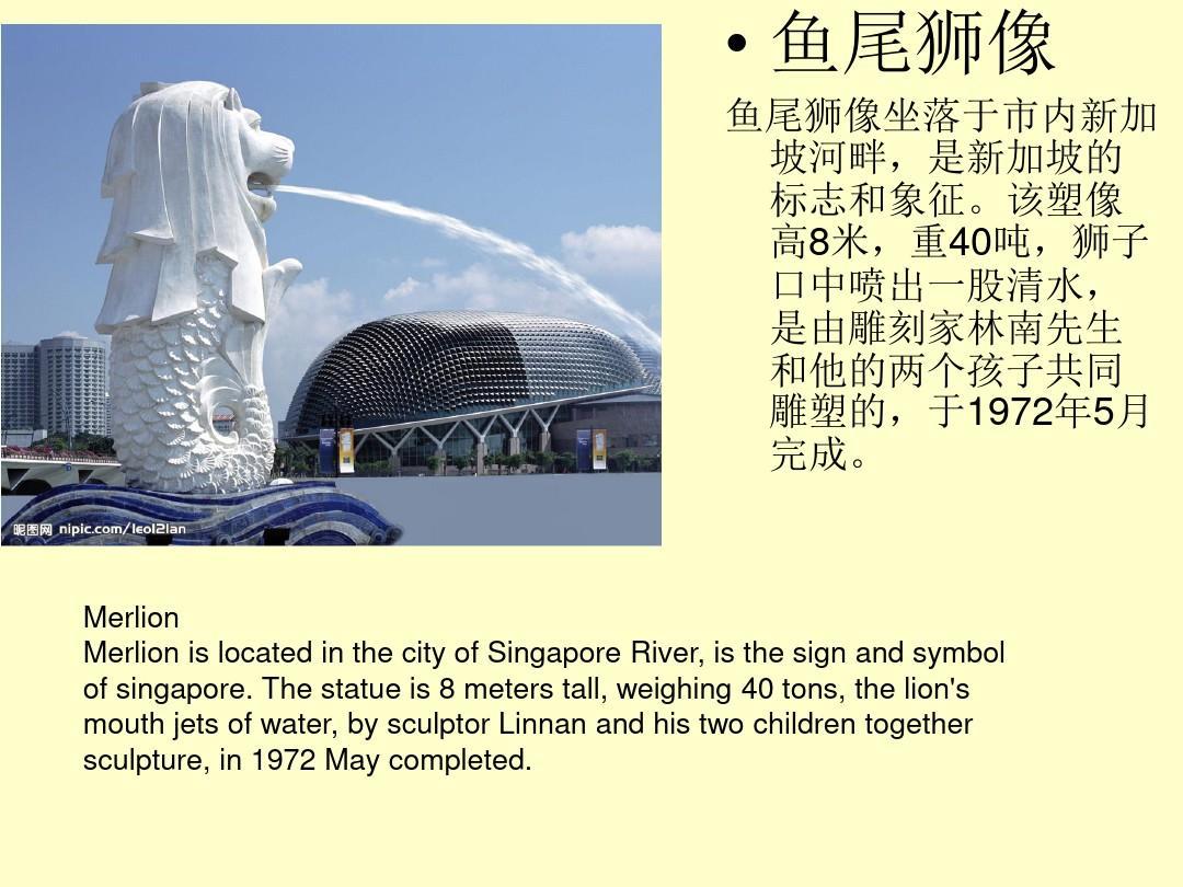 在香港购物说英语打折说汉语打死_新加坡的英语怎么说_新加坡南洋理工大学高校英语教师