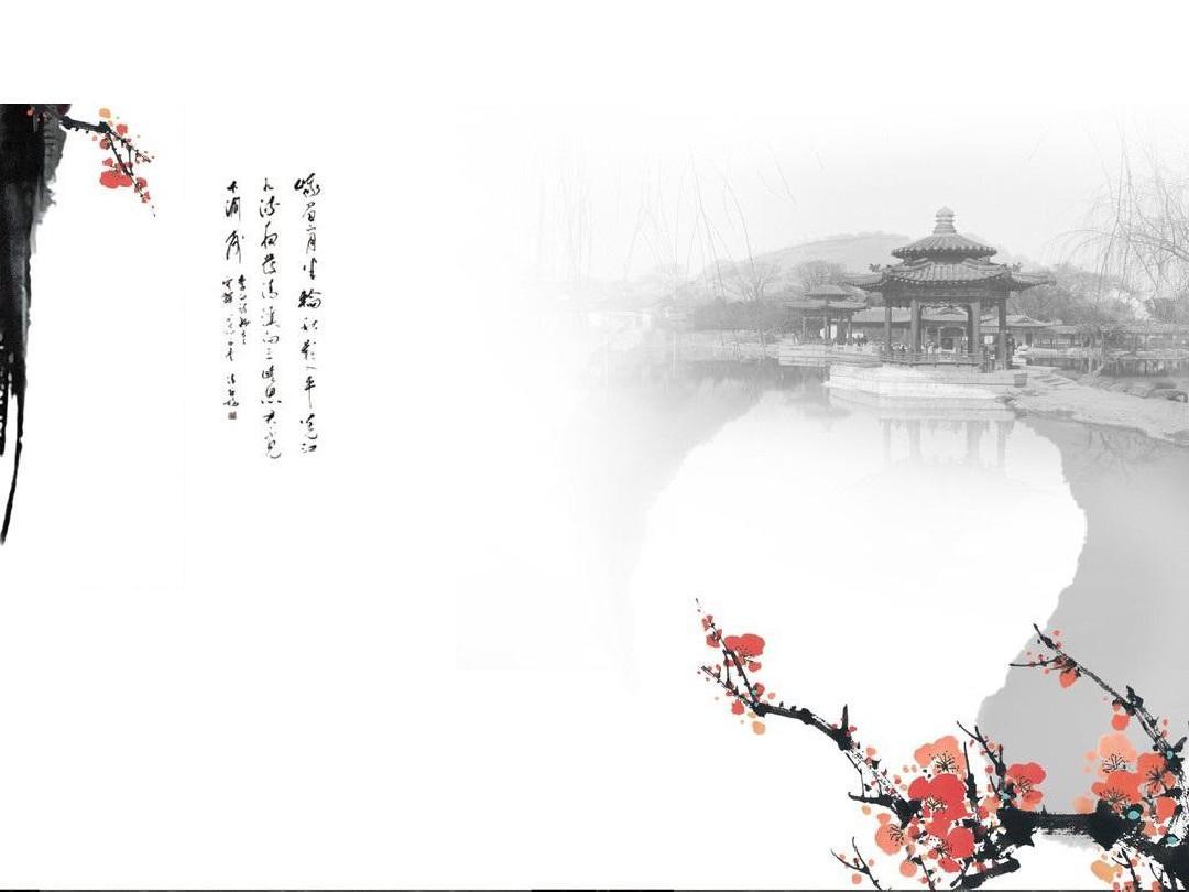 淡雅水墨中国风PPT