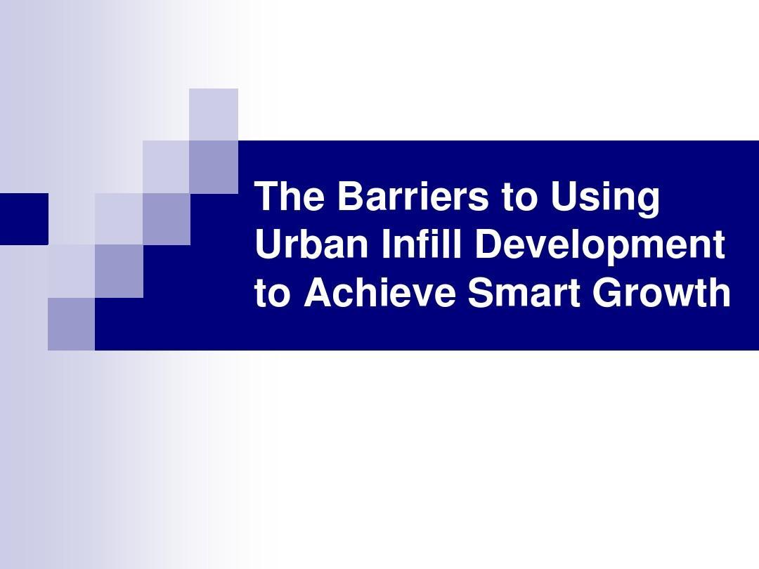 Smart Growth and Transaction-cost 精明增长与交易成本