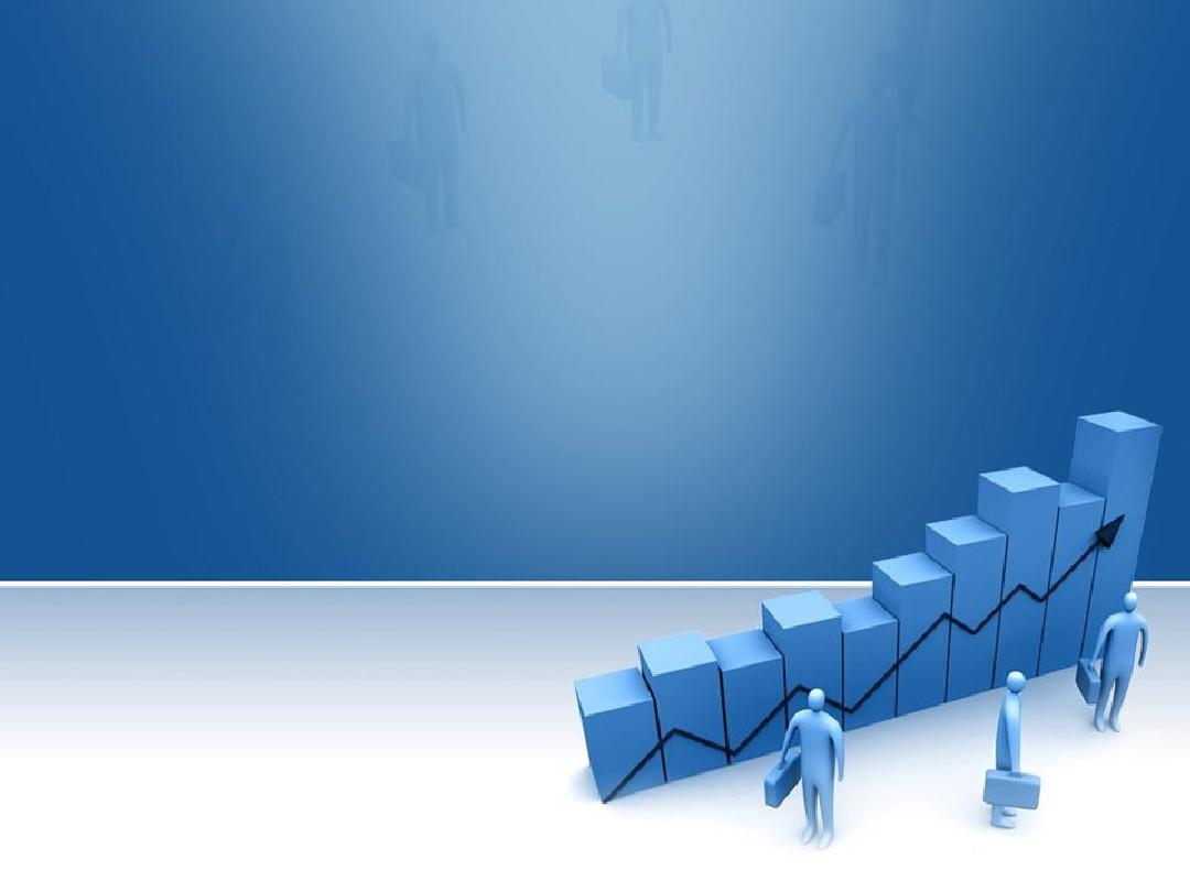 藍色趨勢階梯-商務ppt模板圖片