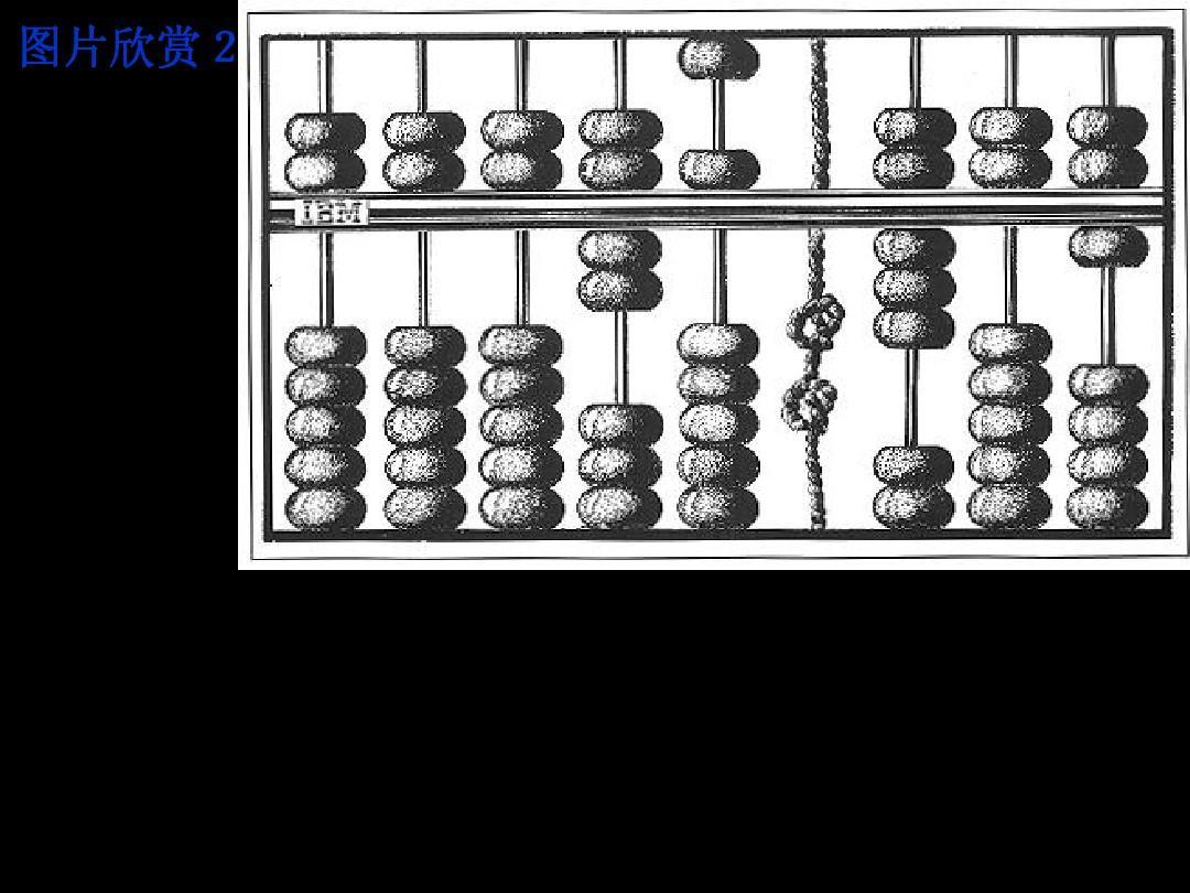 平面构成基本形式(特异与对比构成)ppt图片
