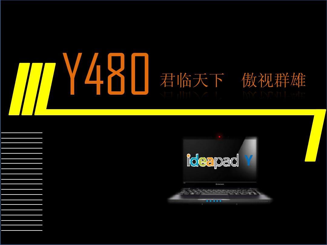Y480-NEW