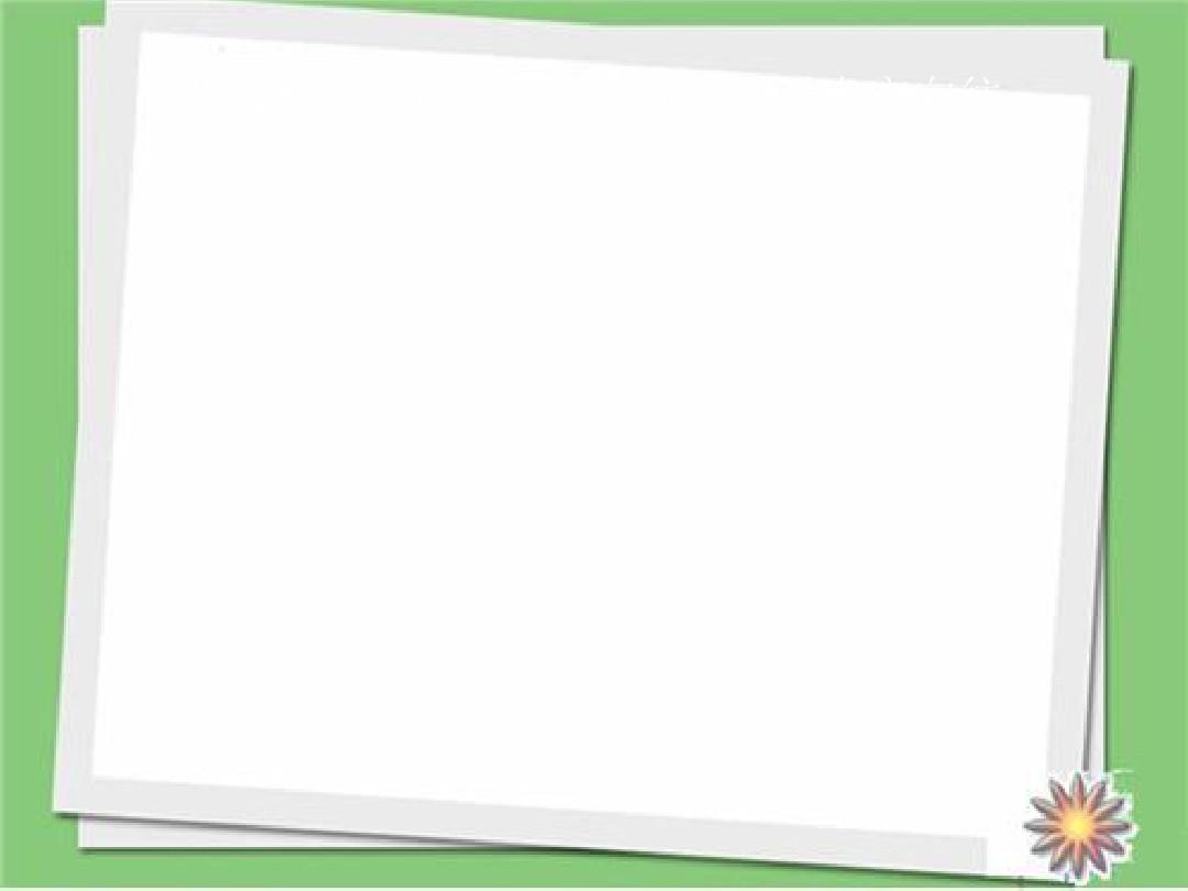 2018教学6新苏教版五课件学年下册公开课语文.v教学宫外孕年级ppt课件图片