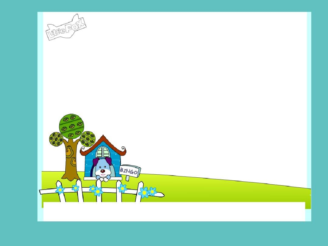 u7wouldyoulikeapie-p1南京区公开课课件ppt年货超市逛中班教案图片