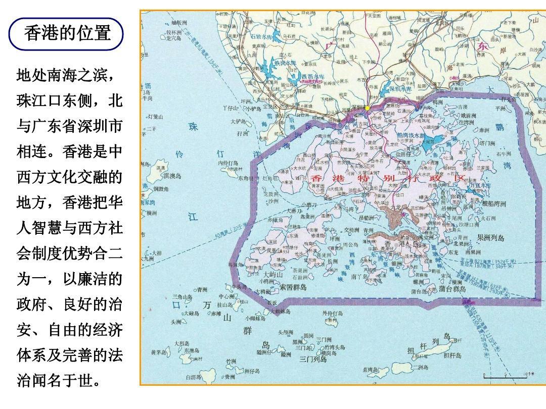 香港二日游最佳线路