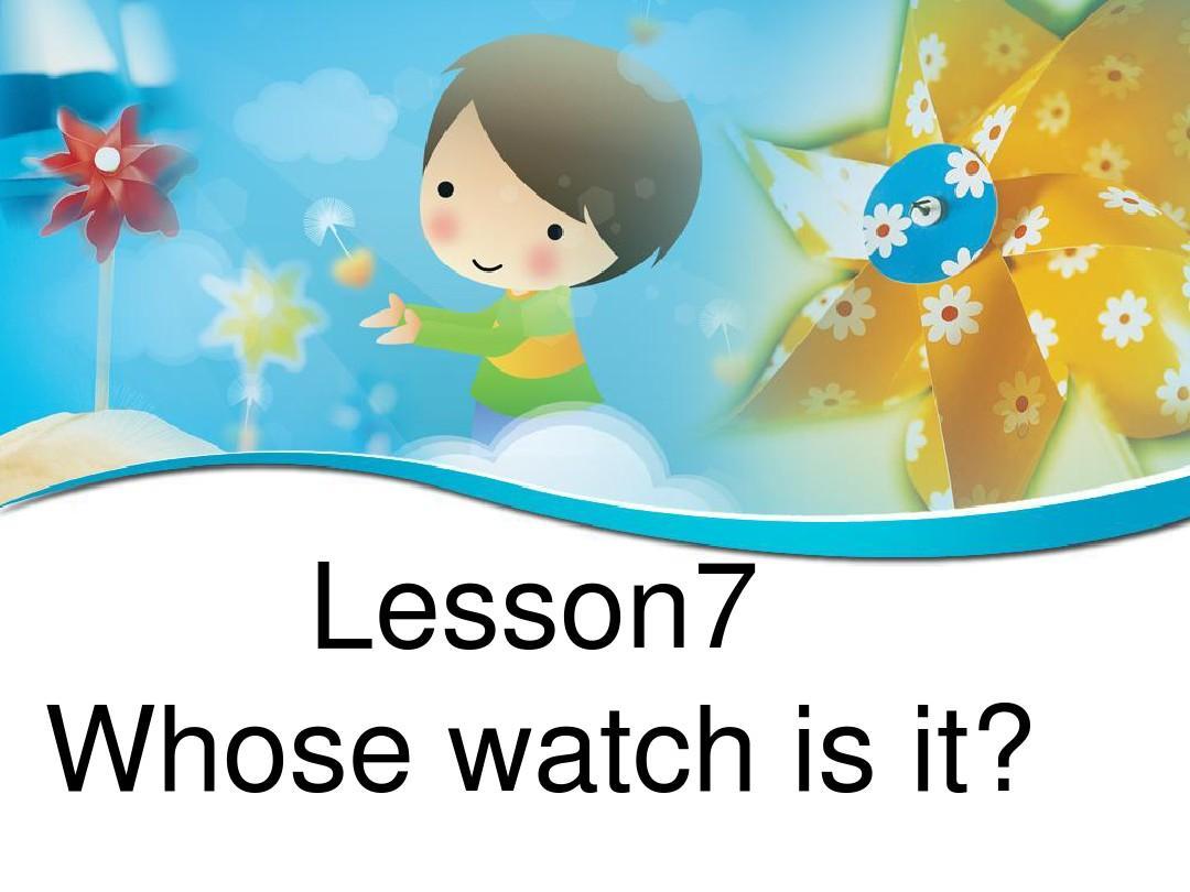科普版小学四年级英语下册lesson7