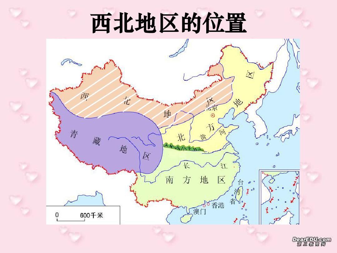 来源:互联网  [导读] 中国通常划分为七大地理分区:华东地区,华南地区