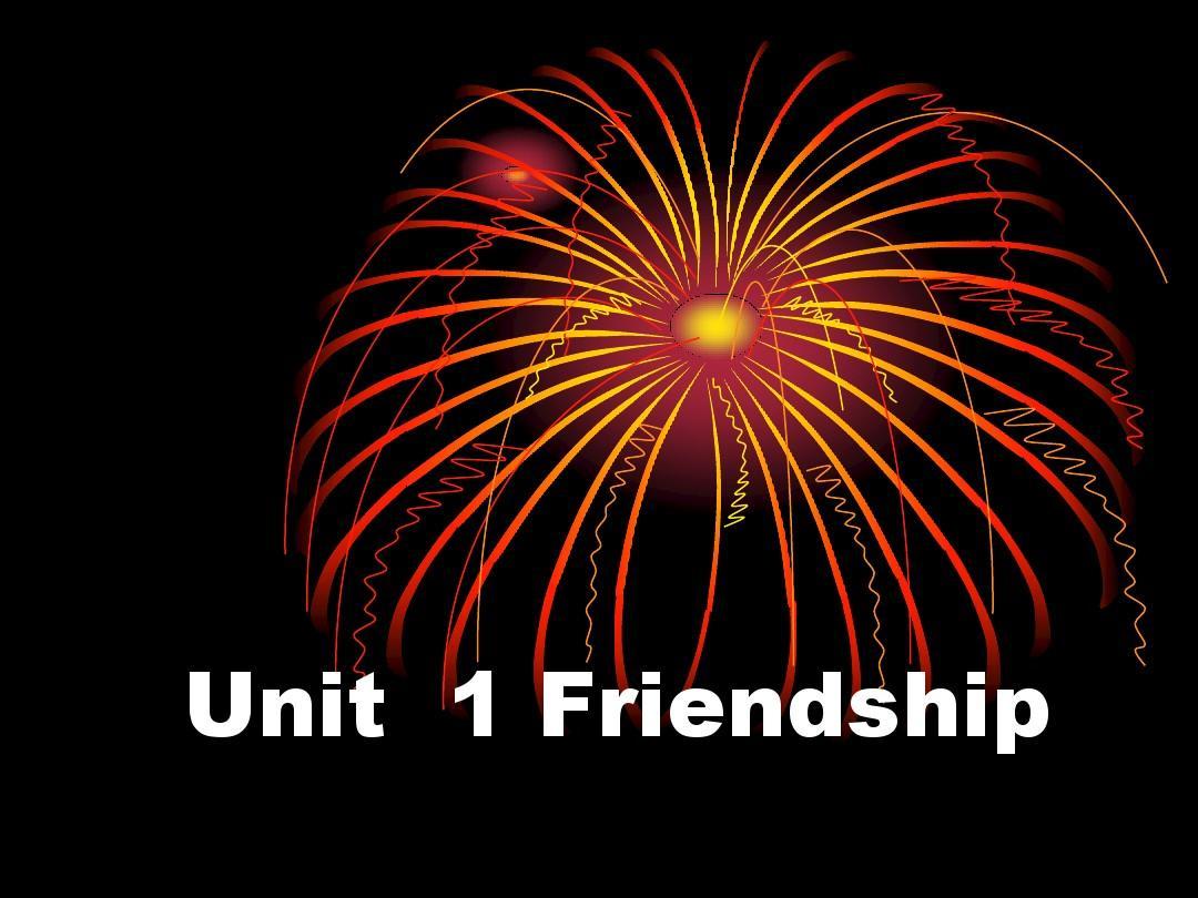 高中英语v单元1第一单元课件_friendship句型(1基本高中英语课文图片