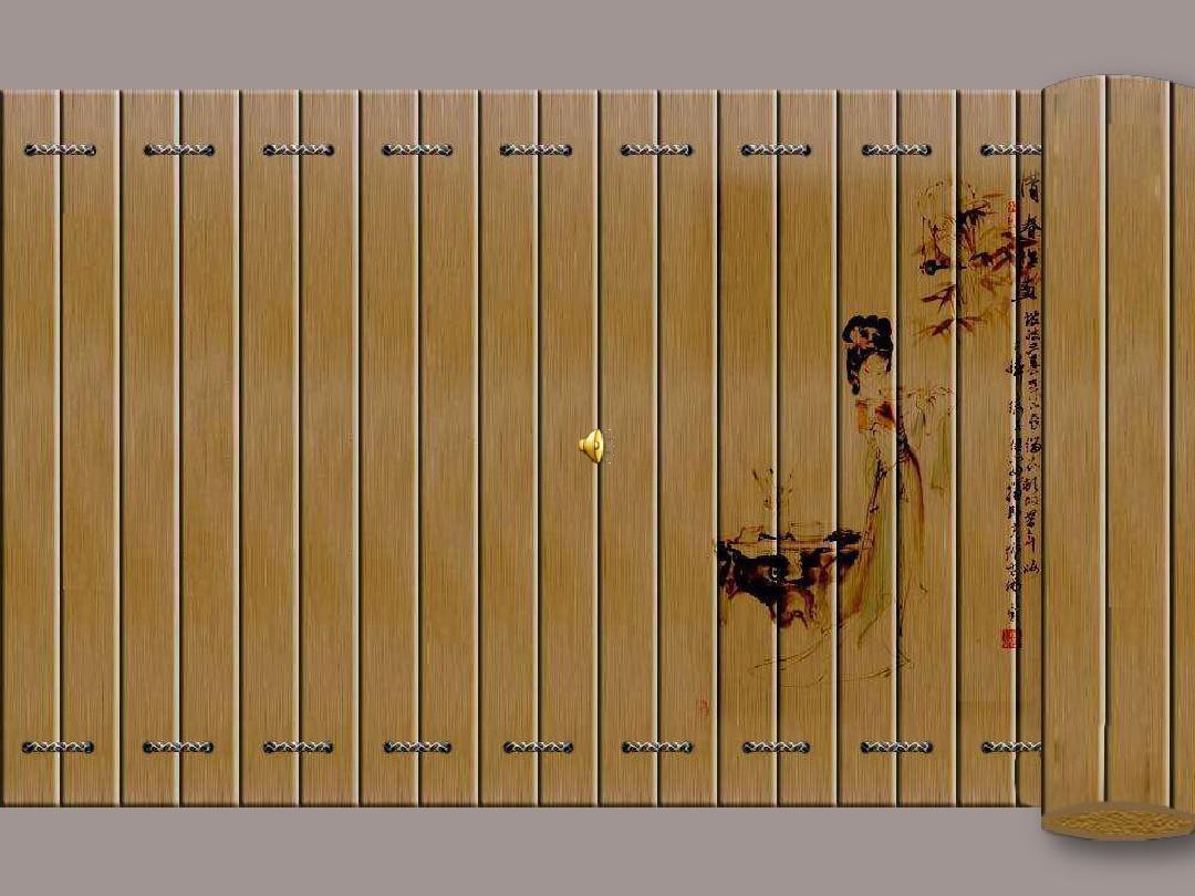 书香古卷(ppt模板)图片