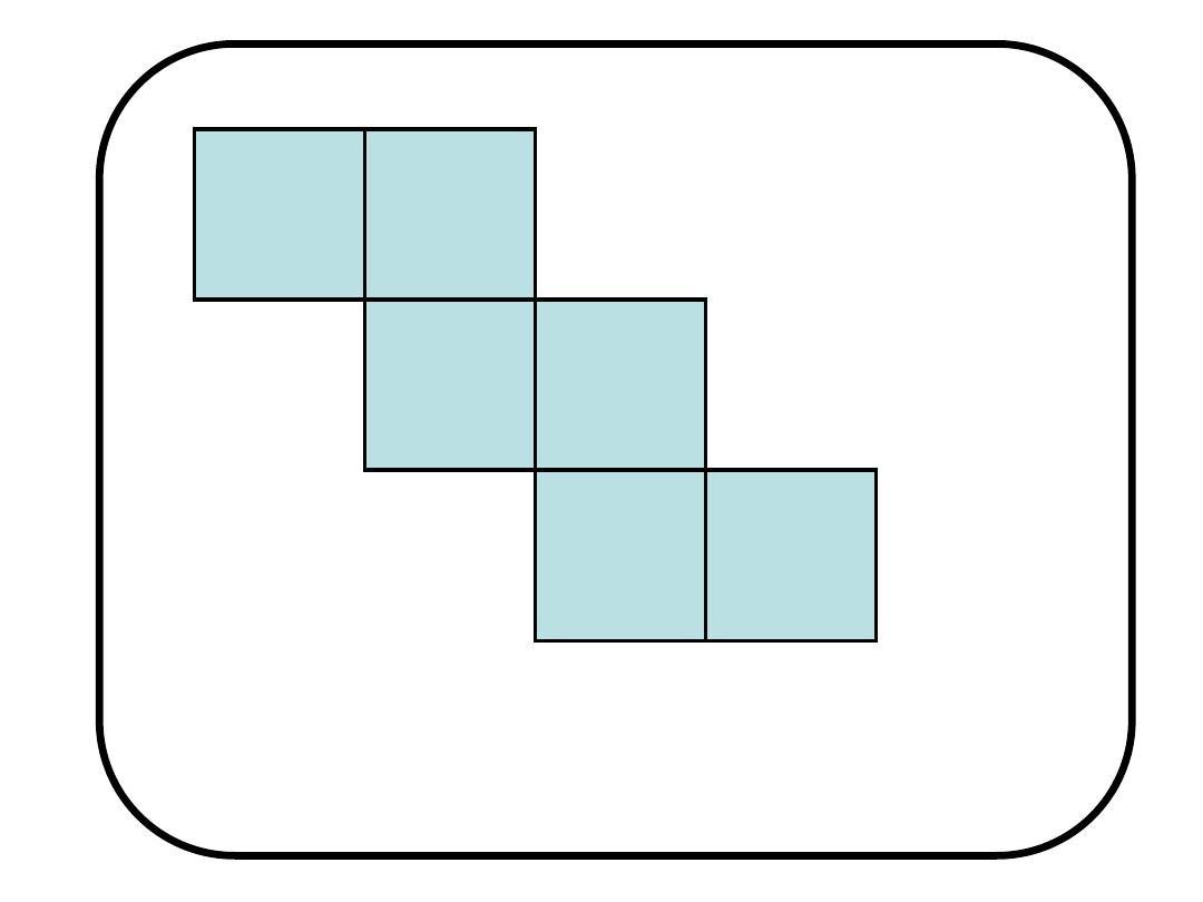 正方体的侧面展开图ppt图片