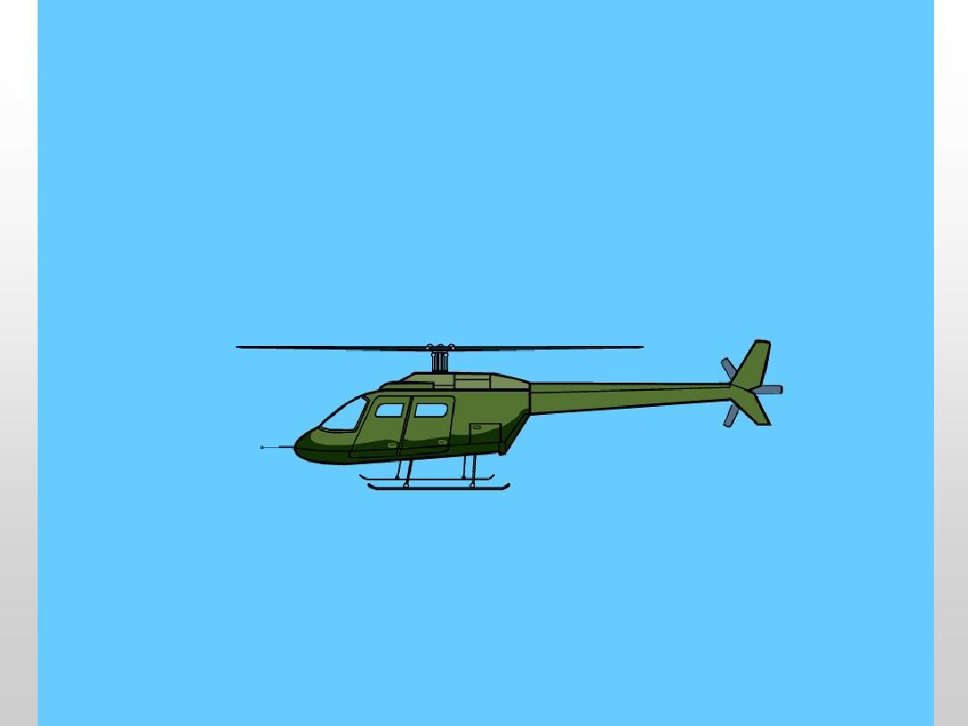 4_直升机飞行与控制原理ppt图片